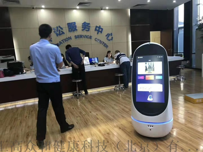 机器人宣传图片 (4).jpg
