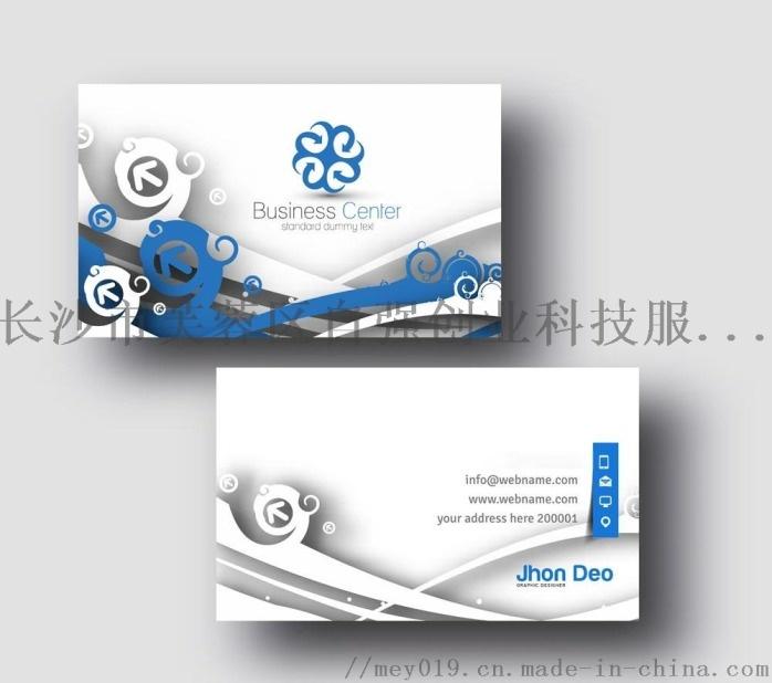 廣告店印名片的數碼不乾膠印刷機105055765