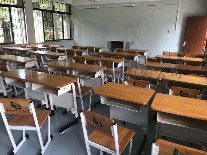 深圳市学生升降课桌椅生产厂家-北魏学校课桌家具103745625