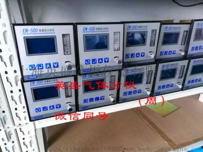 供應貴陽煙氣分析儀M-9000,適用環保行業830529225