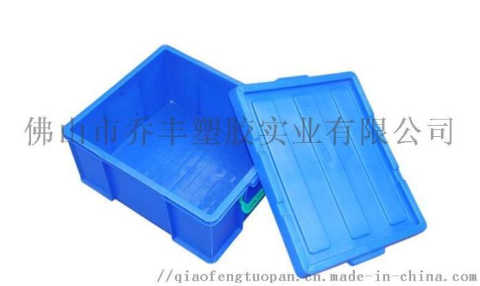 韶關市喬豐塑膠桶塑料箱816937375
