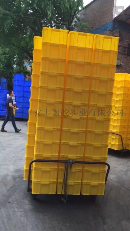 河南鄭州喬豐塑膠箱,鄭州新鄉塑料箱824306205