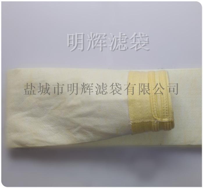 耐高溫除塵布袋氟美斯除塵濾袋FMS濾袋92488815