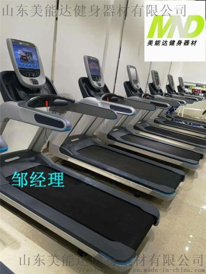 成都商用健身器材健身器材廠家山東跑步機825057875