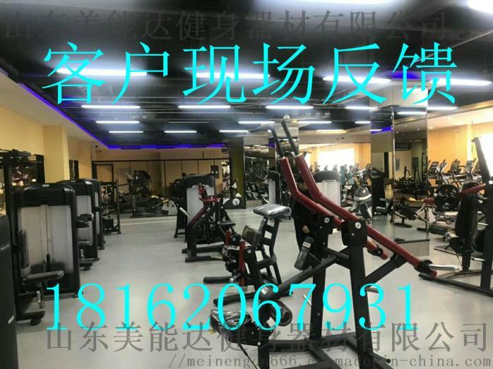 美能達商用健身器材健身房跑步機廠家824608835