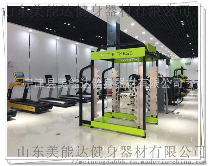 美能達商用健身器材健身房跑步機廠家102005245