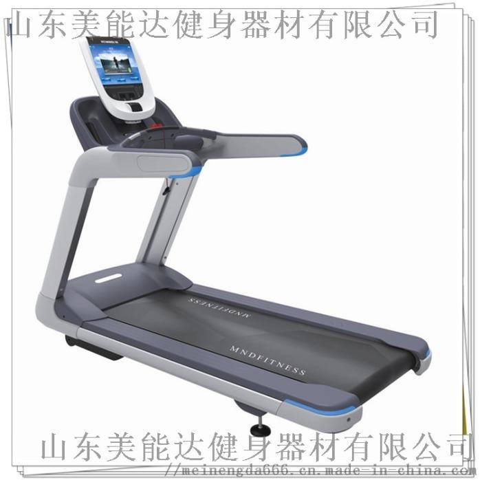 X500跑步機.jpg