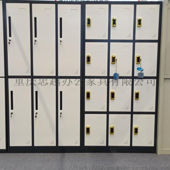 重庆不锈钢文件柜 重庆不锈钢文件柜厂家104614912