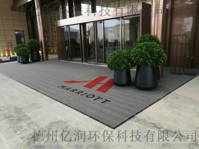 北京_多乐港万豪酒店_轮胎纹_003.jpg