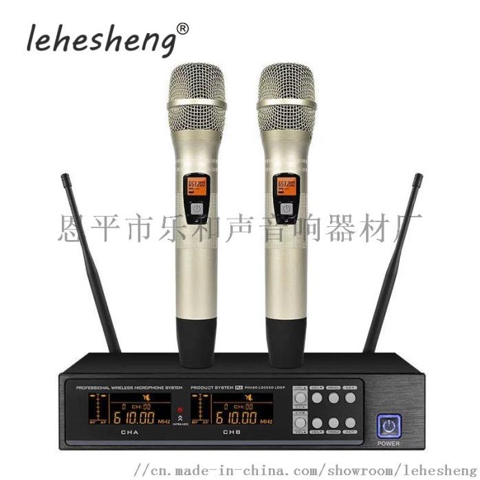 無線麥克風U段可調頻專業話筒舞臺演出唱歌演講專用824500742