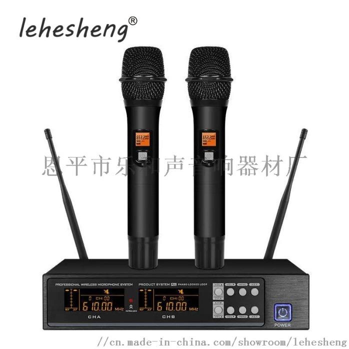 無線麥克風U段可調頻專業話筒舞臺演出唱歌演講專用824500752