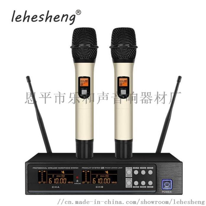 無線麥克風U段可調頻專業話筒舞臺演出唱歌演講專用824500762
