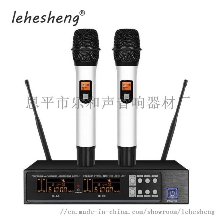 無線麥克風U段可調頻專業話筒舞臺演出唱歌演講專用824500772
