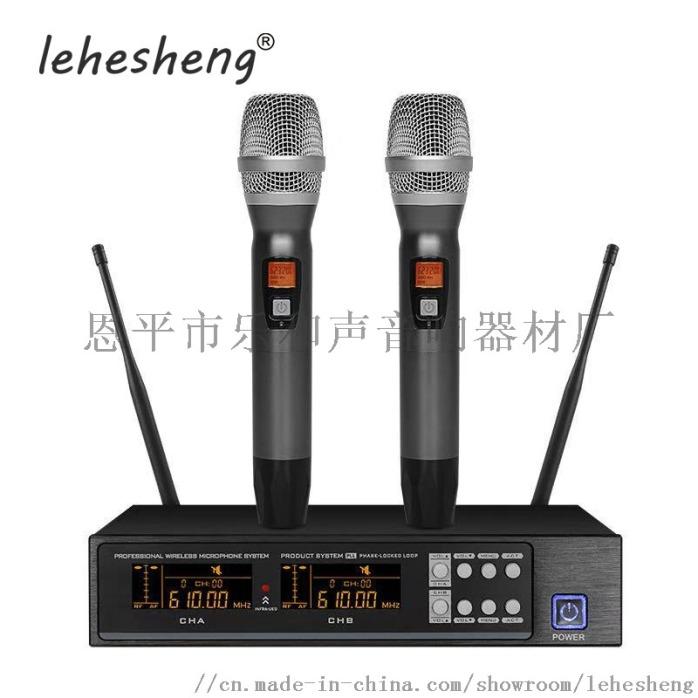 無線麥克風U段可調頻專業話筒舞臺演出唱歌演講專用824500782
