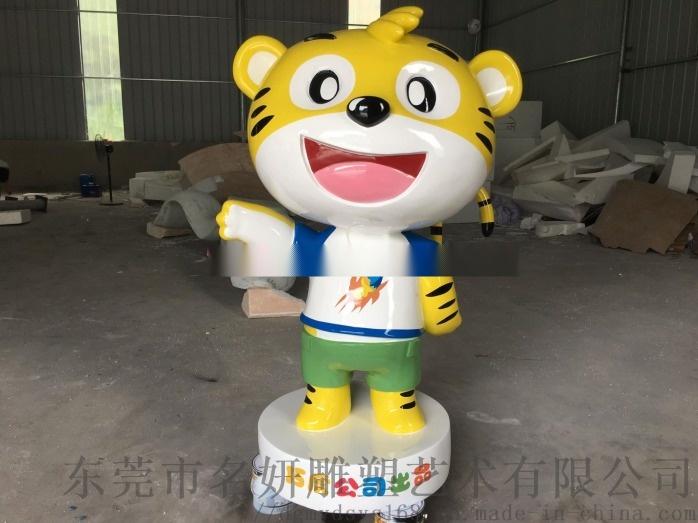 玻璃鋼巧虎雕塑成爲文旅產業吉祥物卡通營銷的新潮流105447725