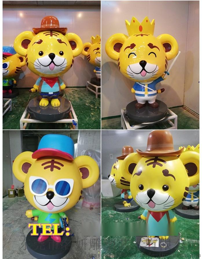 玻璃鋼巧虎雕塑成爲文旅產業吉祥物卡通營銷的新潮流105447915