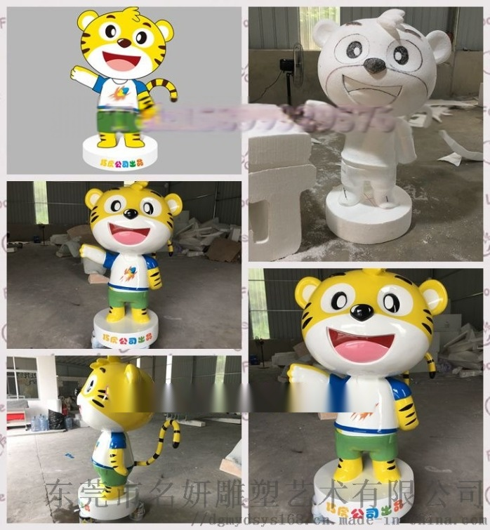 玻璃鋼巧虎雕塑成爲文旅產業吉祥物卡通營銷的新潮流105447805