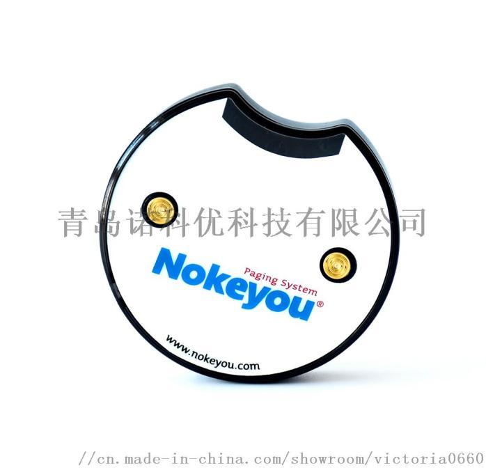 Nokeyou取餐器.JPG