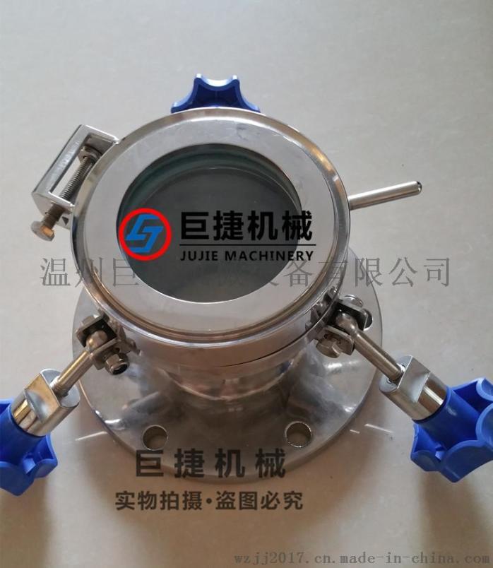 一体式快开视镜 全镜手孔 卫生级手孔 不锈钢手孔 耐压手孔728971125