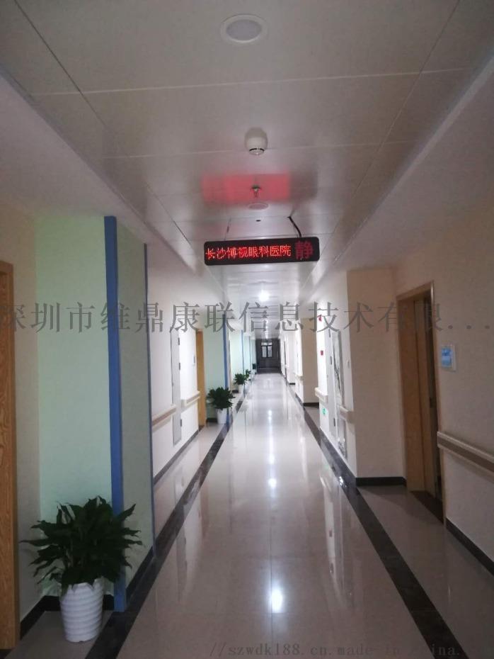 长沙博视眼科医院.jpg