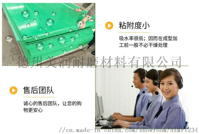 产品优势性能2.jpg