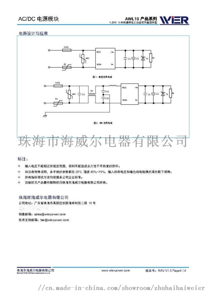 AWL10_Page4.jpg