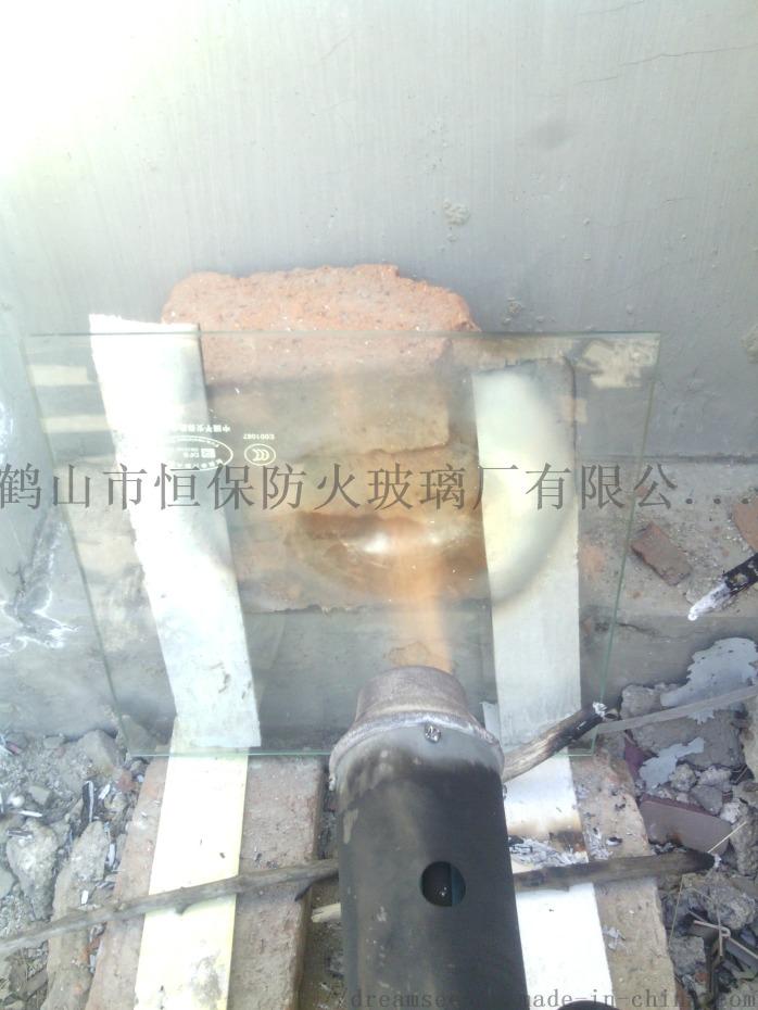 单片防火玻璃耐火试验3.jpg
