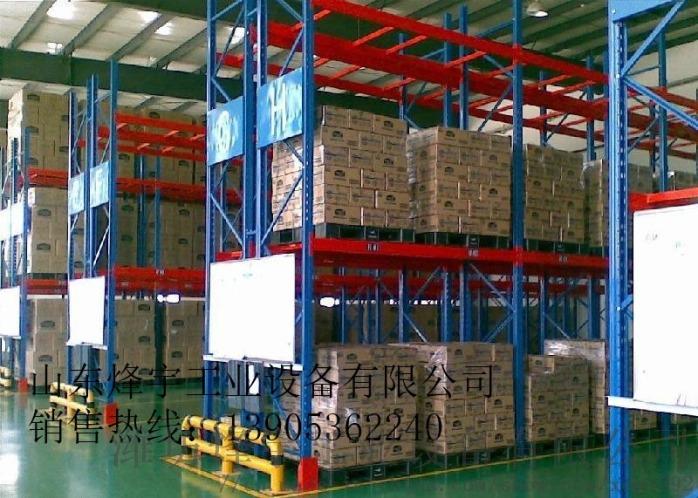 山東倉儲、庫房貨架專業供應商!!101902202