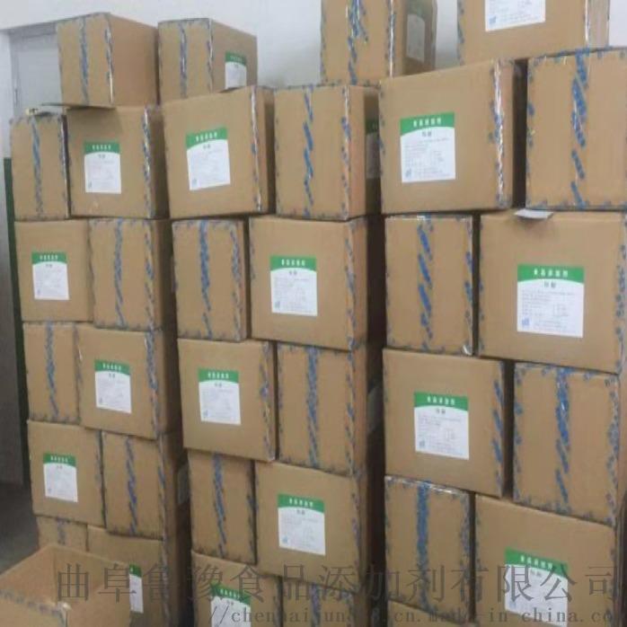食品级纽甜厂家库存价格824892862