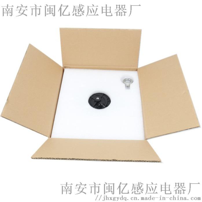 UFO100150240-4.jpg