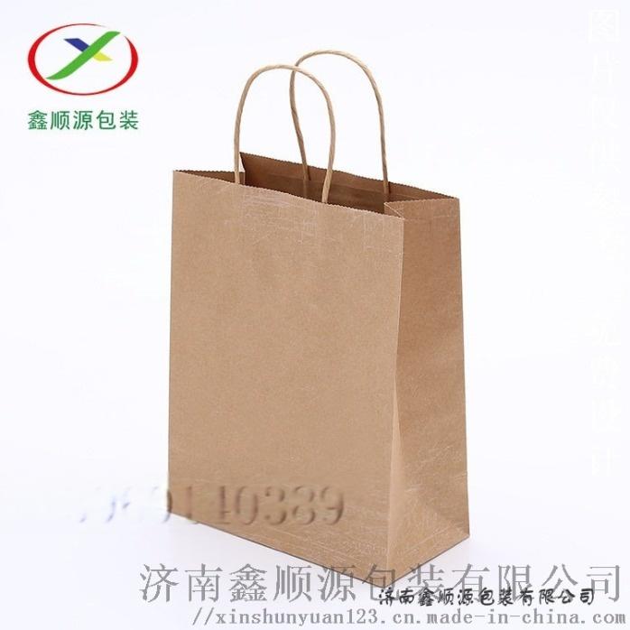 牛皮紙手提袋定製廠家直銷819473592