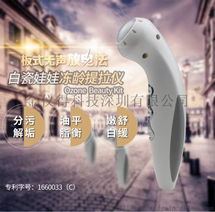 AR-389產品詳情頁_01.jpg