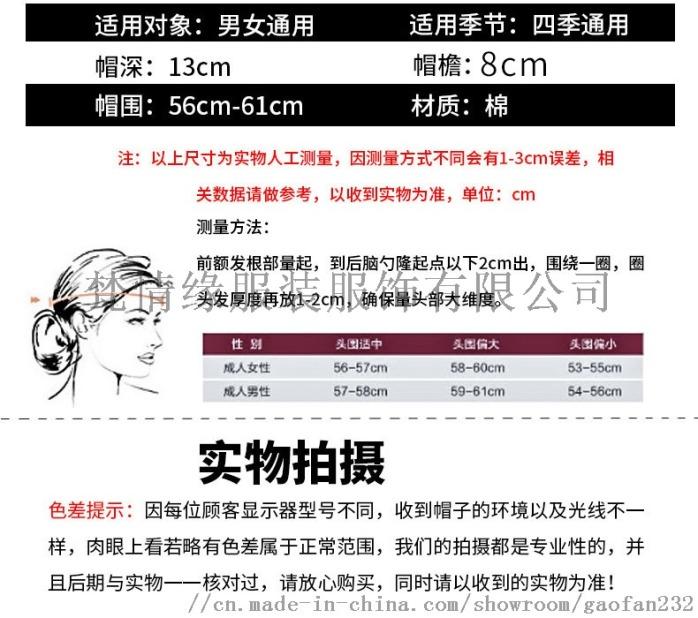 張陽詳情設計文件_10.jpg