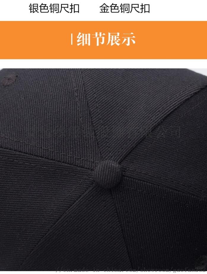 張陽詳情設計文件_12.jpg