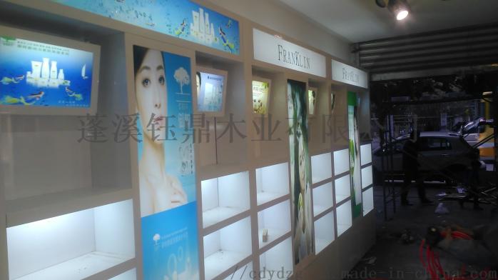 成都化妝品展櫃供應成都化妝品貨櫃展示櫃貨架定做827679945