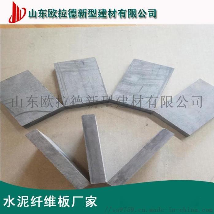 广东水泥纤维板 高强纤维水泥板 水泥压力板应用广泛105647652