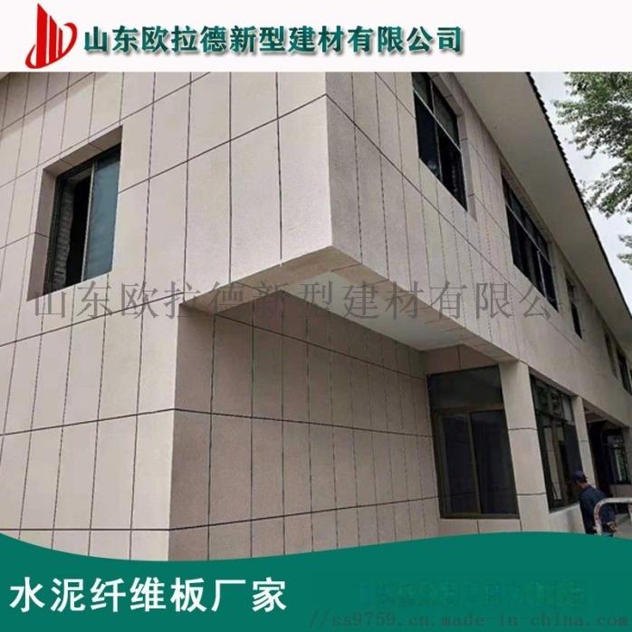 厂家供应水泥纤维板外墙挂板104983622