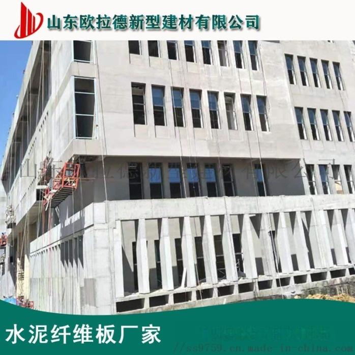 厂家供应水泥纤维板外墙挂板104983872
