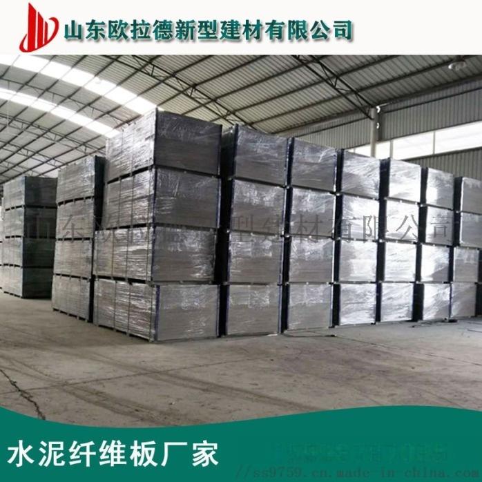 厂家供应水泥纤维板外墙挂板104983912