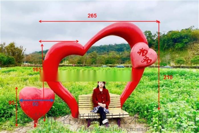 微信圖片_20190227200824_副本.png