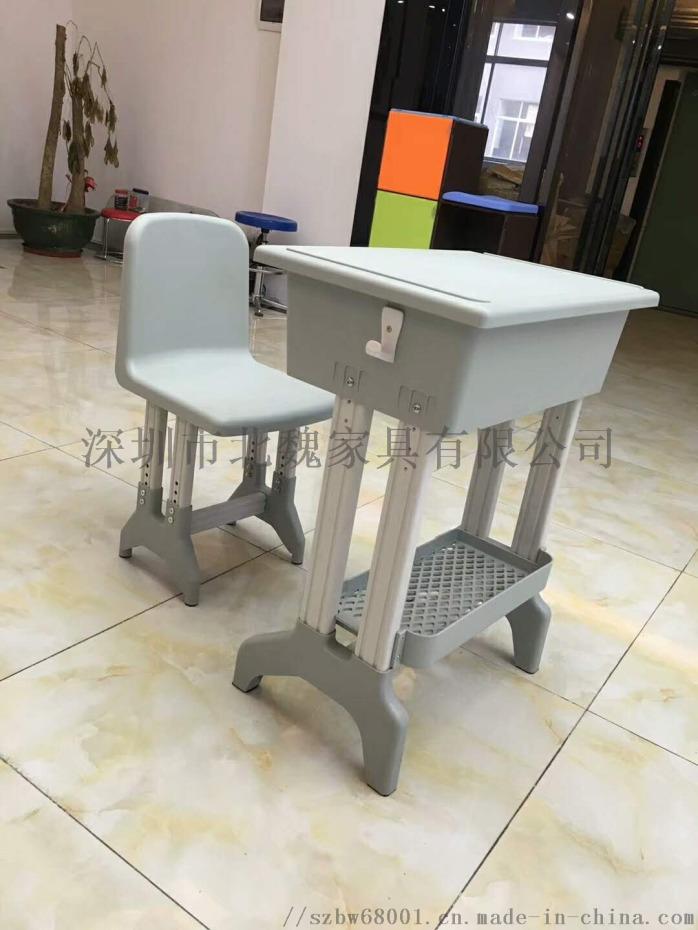 深圳培训机构课桌椅深圳-教室课桌椅105283035