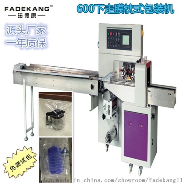 槟榔自动包装机 软糖枕式包装机设备 多功能包装机834248325
