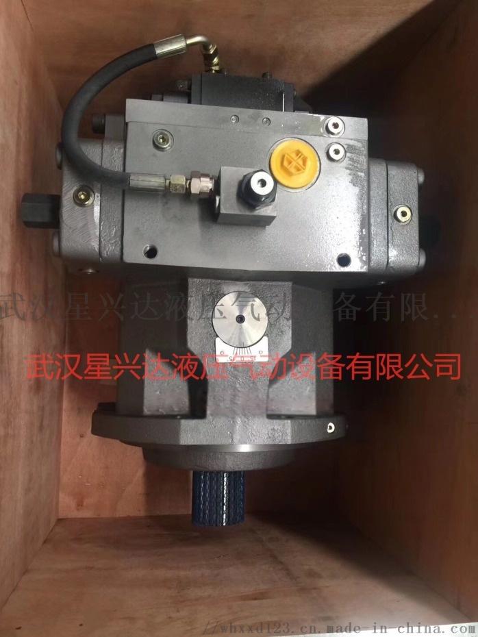 泵A4VTG71HW/32R-NLD10F001S834298155