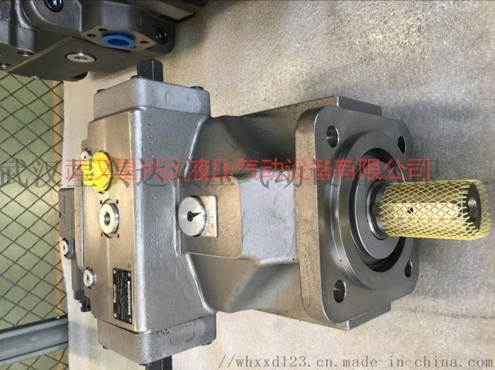 泵A4VTG71HW/32R-NLD10F001S834298175