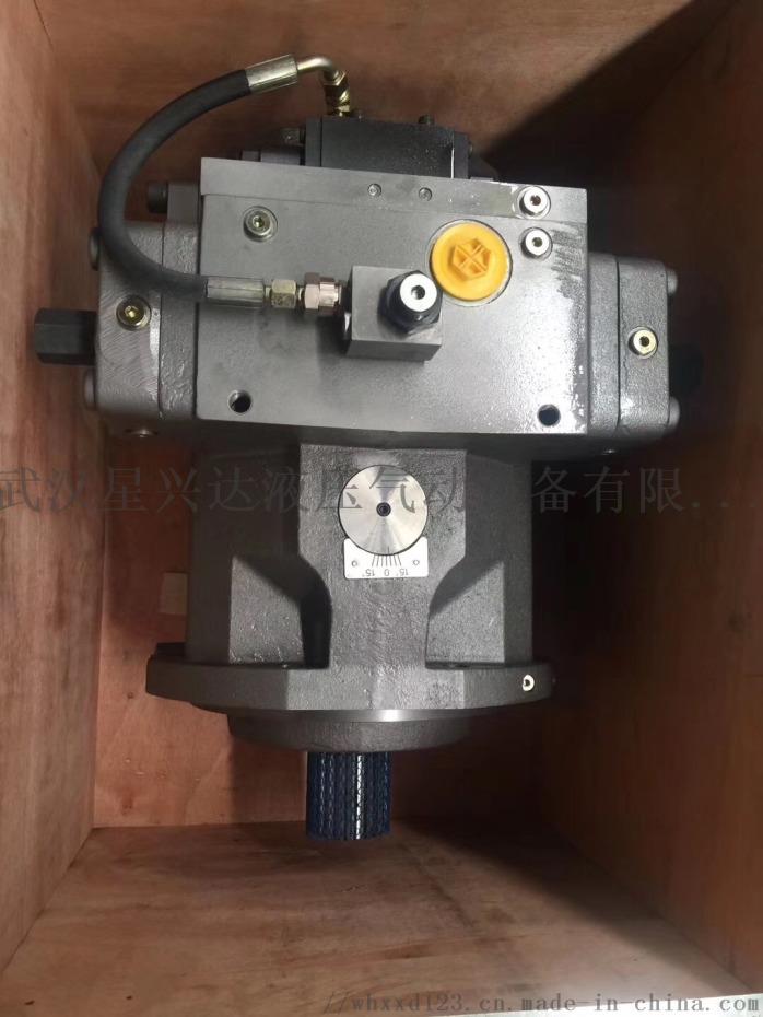 泵A4VSG750HD/22R-PPH10NOO106027445