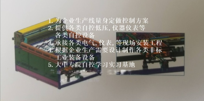 plc全自动称重配料系统设计厂家813229292