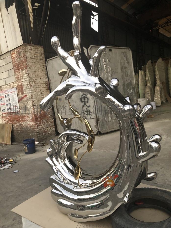江西鏡面不鏽鋼浪花雕塑、室外雨水沖刷始終煥然一新106050142