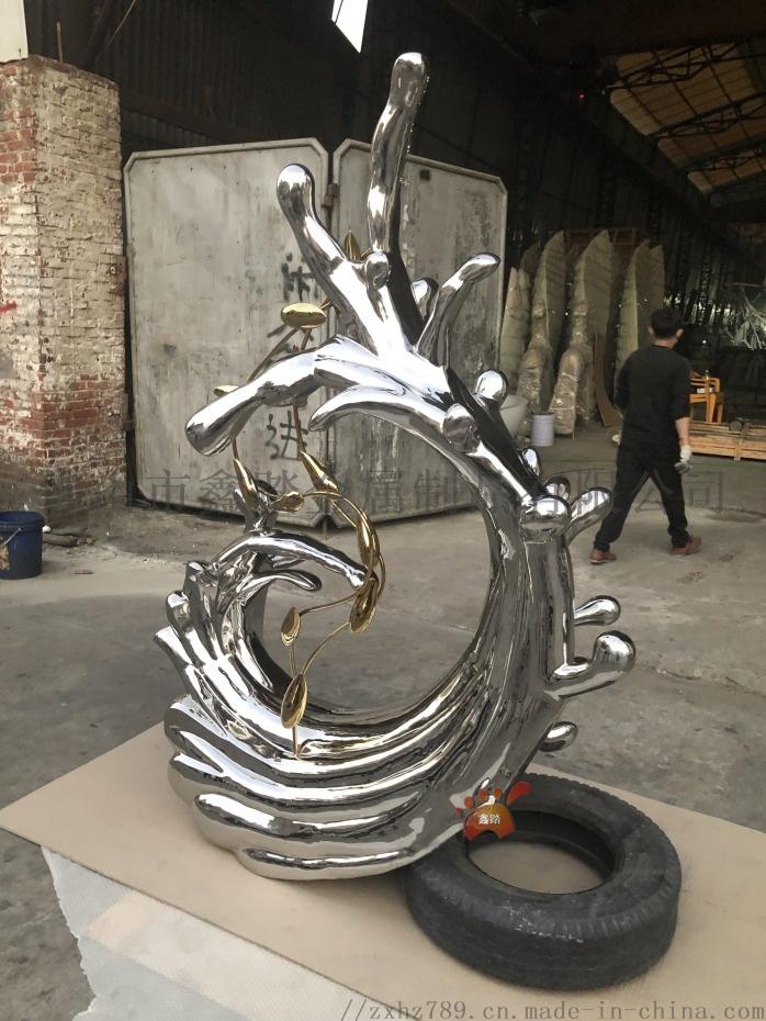 江西鏡面不鏽鋼浪花雕塑、室外雨水沖刷始終煥然一新106050092