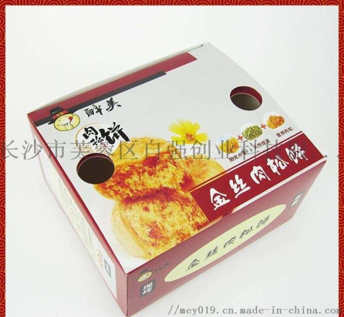 廣告店印紙盒的標簽印刷機械設備對位精準104308365