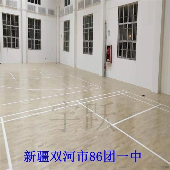 新疆双河市86团一中 (2).jpg